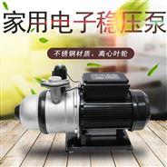自吸式家用增压泵不锈钢稳压机