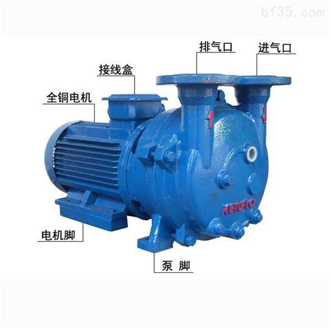 CDF真空引水泵鋼鐵廠用真空泵