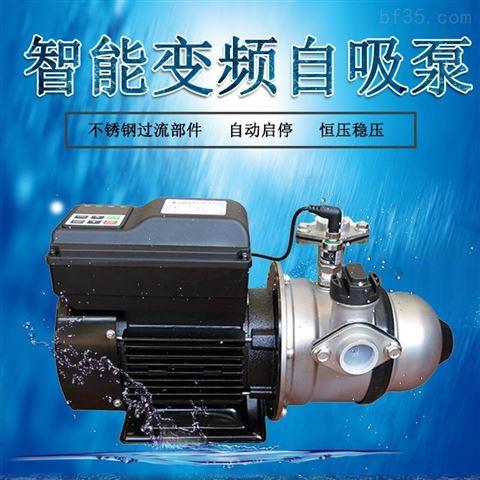卧式变频增压泵0.75KW别墅公寓自动稳压泵