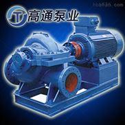 10SH-9双吸泵