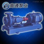 IS65-40-200单级离心清水泵