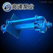40ZJL-B25立式渣浆泵