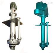 40PV-SP液下渣浆泵
