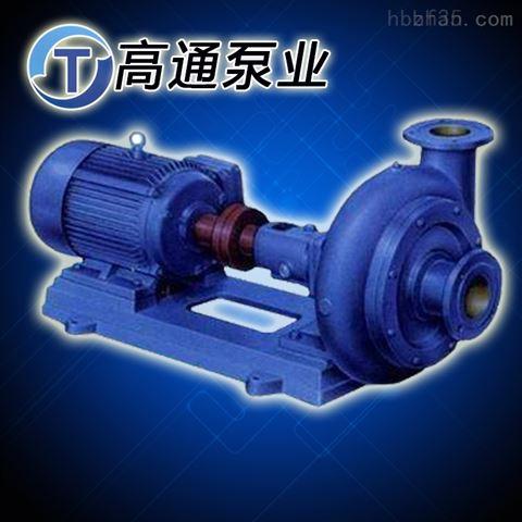 3PN泥浆泵-3pn卧式泥浆泵