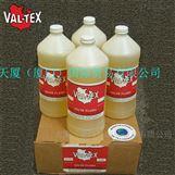 VF-10清洗液VAL-TEX正品什么價