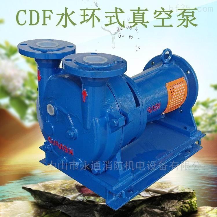 工業用抽氣泵DN50真空泵
