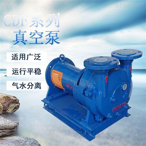钢铁厂用真空泵2寸抽气泵