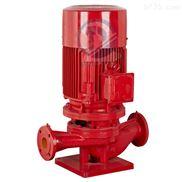 立式恒壓切線消防泵價格