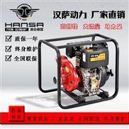 厂房应急2寸柴油机高压泵