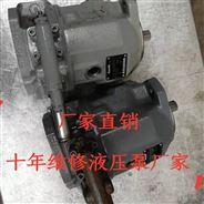 中联泵车液压柱塞泵A10V028DR