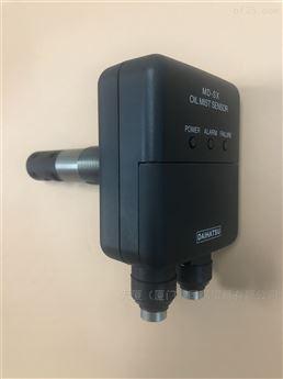 大發DAIHATSU油霧探測器MD-SX主機發動機油