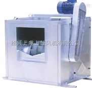 上虞柜式離心風機HTFC-IV-25高壓型后傾式柜式離心風機