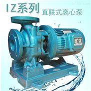 長江牌IZ系列直聯式離心泵4KW臥式單級泵