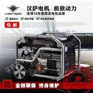 汽油3KW220V发电机厂家