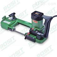 ROSIT電動帶式鋸CB11-310