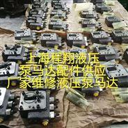 原装力士乐柱塞泵A11VO190 LRDS控制阀