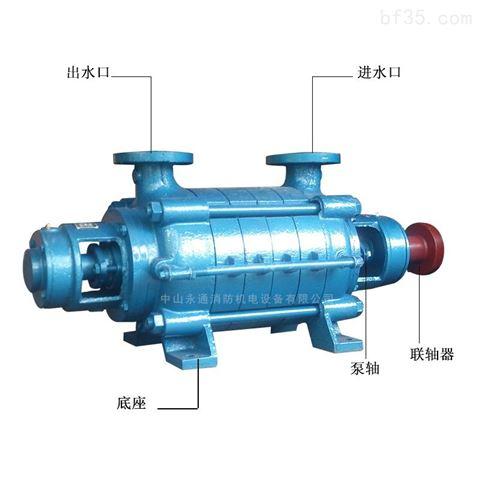 4KW卧式多级离心泵热水循环泵