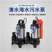 污水槽積水排水泵50PSF-2.15S便攜式潛水泵