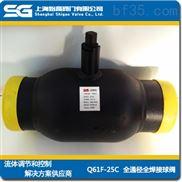 Q61F-25C-全通径全焊接球阀