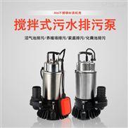 GARDEN嘉顿CCSF-2.4SA自动带搅匀潜水排污泵