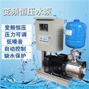 带控制箱传统式变频自来水加压泵