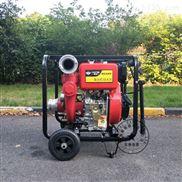 3寸电启动柴油机消防水泵