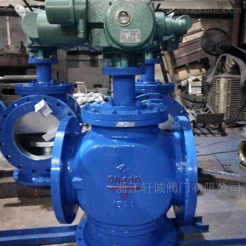 DY6000电动过滤三位三通控制阀