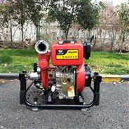 电启动2.5寸柴油水泵户外泵