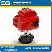 电动UPVC塑料球阀