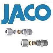 美国JACO——管道连接伊人影院革新,卡套式接头