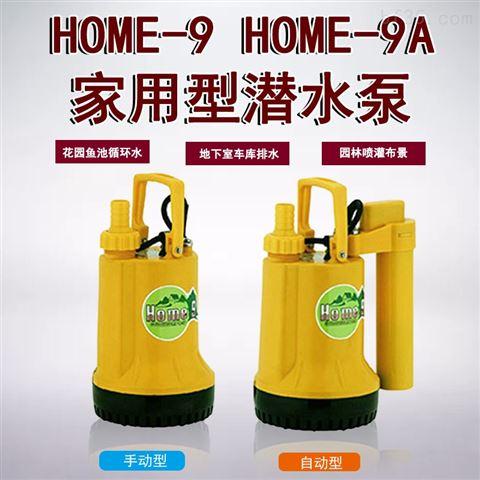 110V潛水泵洗手盆排水魚池循環水泵
