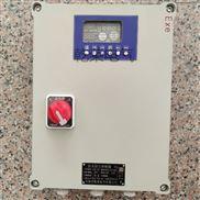 消防泵控制水泵防爆控制箱