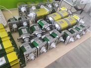 原裝進口維沃齒輪泵
