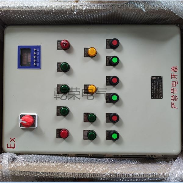 11.5KW電機防爆風機控制箱