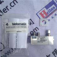 德国bielomatik流量控制阀SCS0400