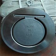 H74H-16C    DN300-薄型蒸汽式止回閥   畢節閥門經銷商