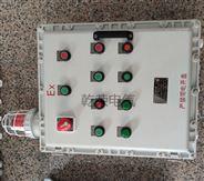 电动装置管道防爆阀门控制箱