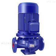 沁泉 ISG80-315離心管道泵IRG熱水空調泵