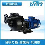 厂家供应大头泵 防腐蚀耐高温 品质可靠