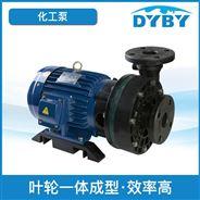 厂家批发化工泵 工程师在线 一对一选型报价
