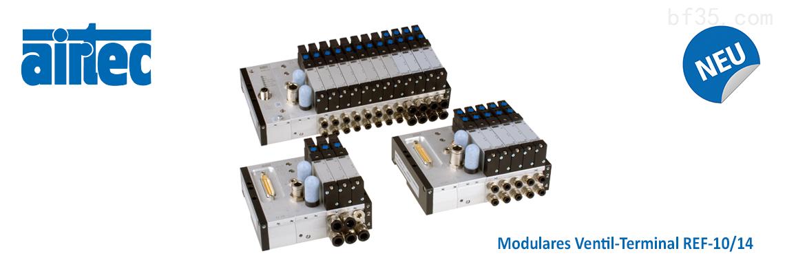 AIRTEC电磁阀KM-09