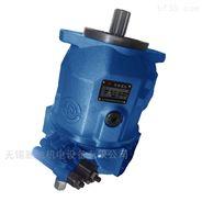 液控变量柱塞泵