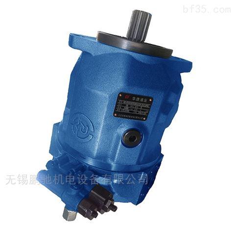 液压单级齿轮式油泵