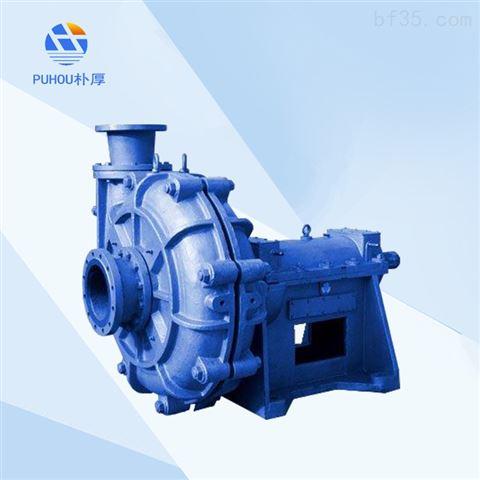 朴厚泵业 ZJ渣浆泵/耐腐蚀泵