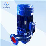 朴厚泵业 ISG立式管道离心泵
