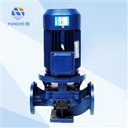樸厚ISG100-125A型立式管道離心泵廠家直銷