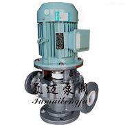 襯氟立式管道泵
