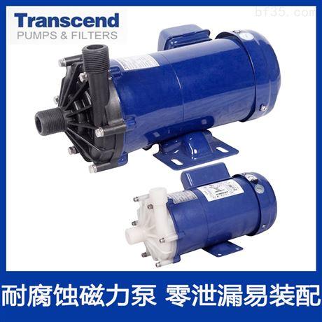 輸酸塑料磁力泵,創升注重細節產出優品