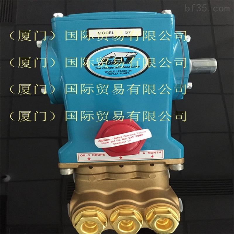 3541貓牌CAT高壓柱塞泵參數