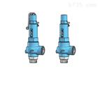 Niezgodka safety valve 7型 赫尔纳